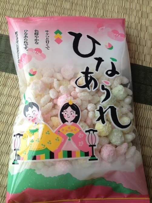 tomomi_hinamatsuri03-thumb-530x707-978
