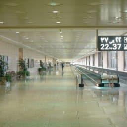 aeroporto-internacional-king-fahd