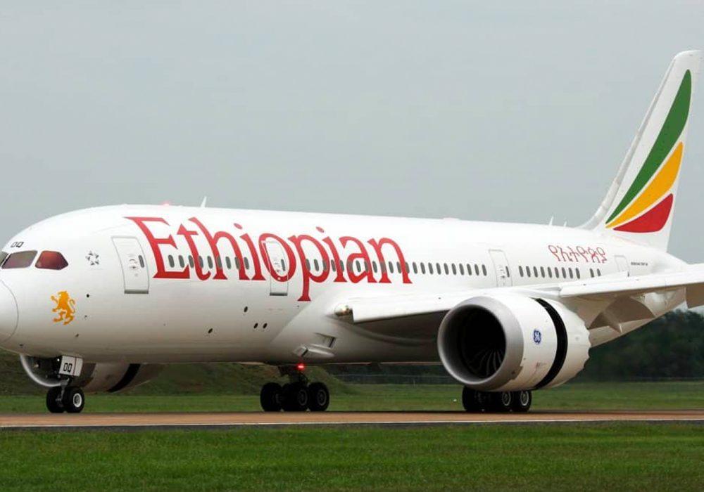 Conheça o Aeroporto de Addis Ababa, hub da Ethiopian Airlines